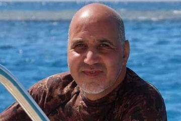 Bob Bouhjar