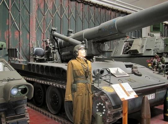 Gunfire Museum
